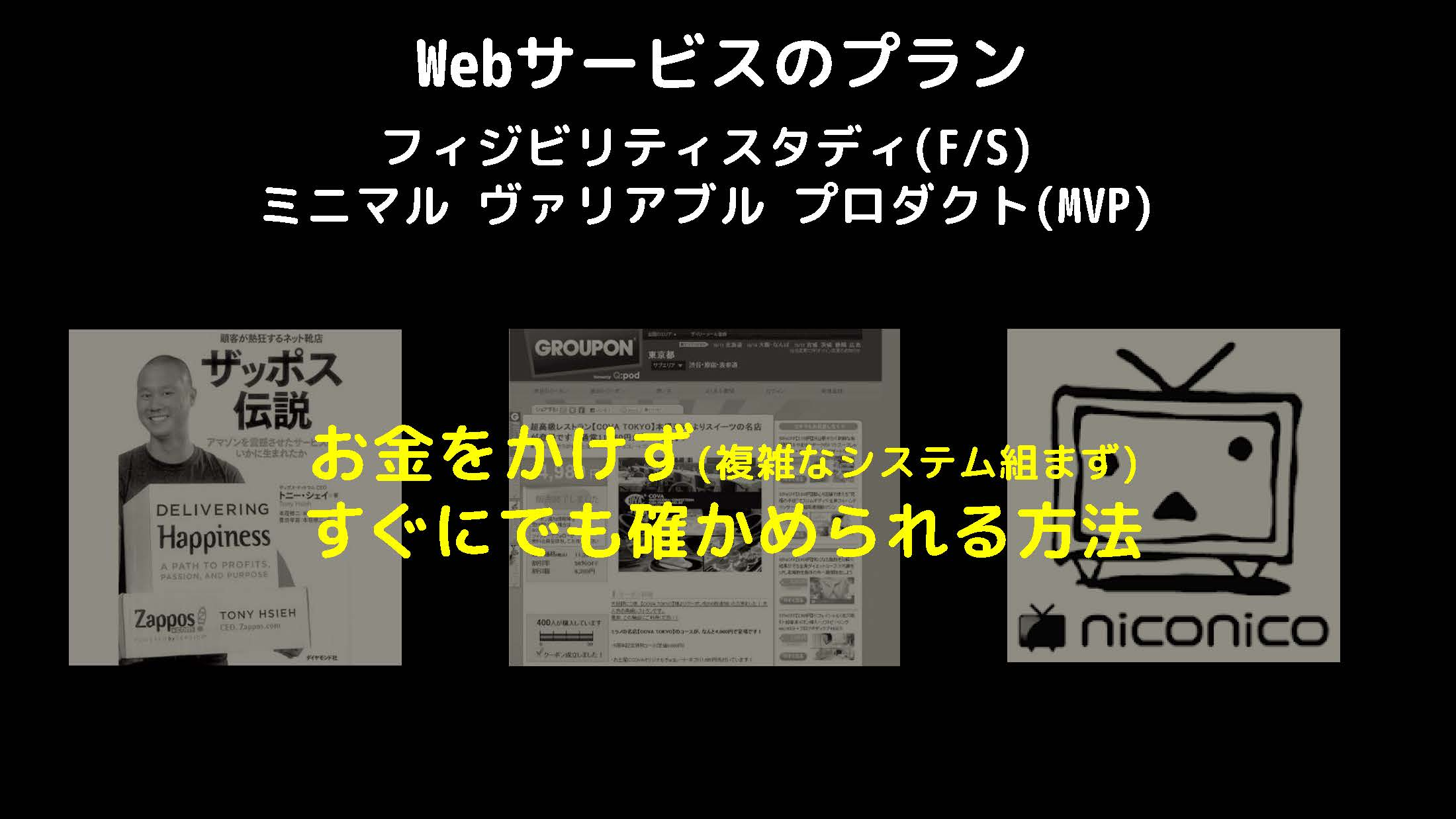 web-160911152159_%e3%83%9a%e3%83%bc%e3%82%b8_47